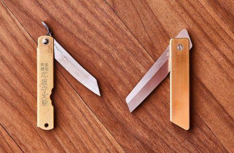 The Minimalist Knife Inspiration