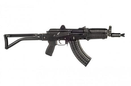 Firearms Arsenal